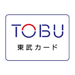 東武カードアプリ