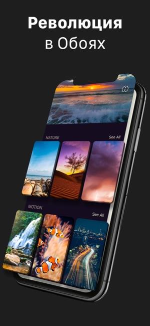 Обои На Айфон 7 Плюс Высокого Качества