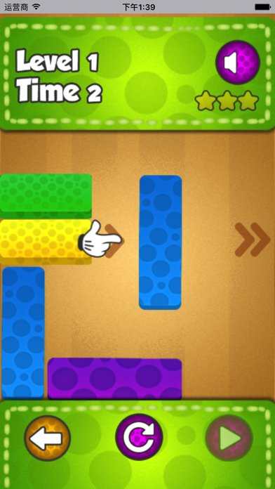 点击获取Unblocke -Funny Puzzle Games