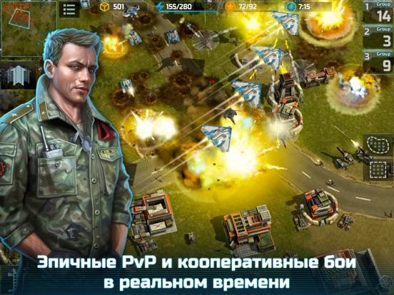 Скачать игру Art Of War 3:RTS PvP Стратегия