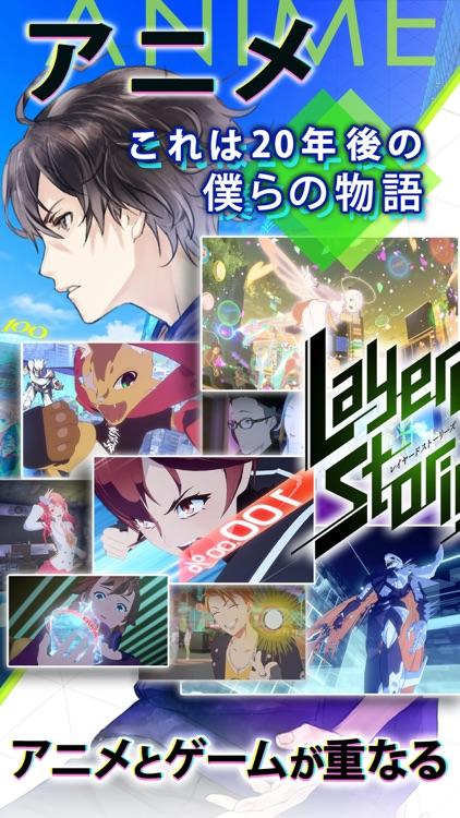 レイヤードストーリーズ ゼロ screenshot-0