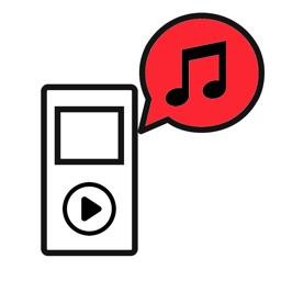 RemoteMusicPlayer via Internet