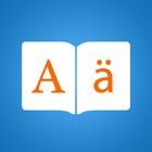 芬兰词典 icon