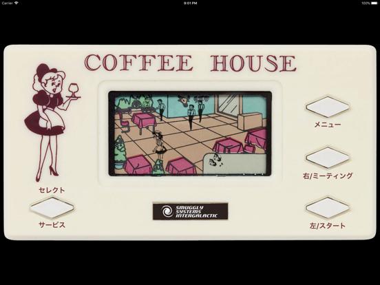 コーヒーハウスLCDのおすすめ画像1