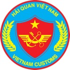HQHCM icon