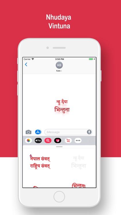 Nepal Sambat Stickers screenshot-3
