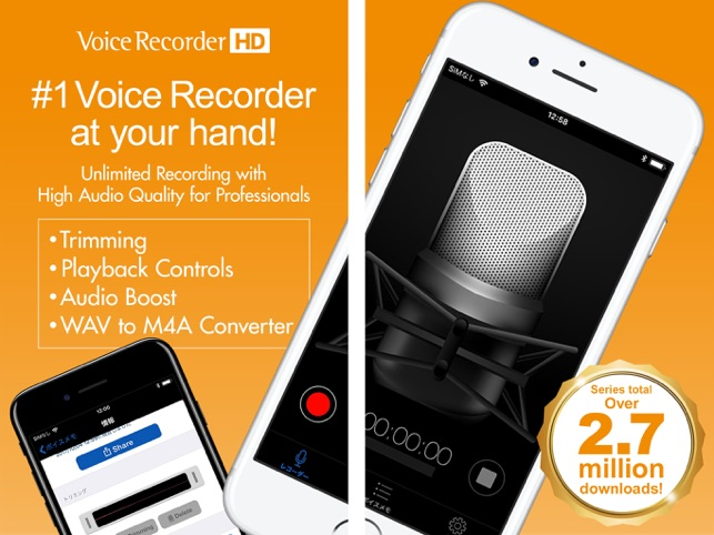 Voice Recorder HD on the App Store