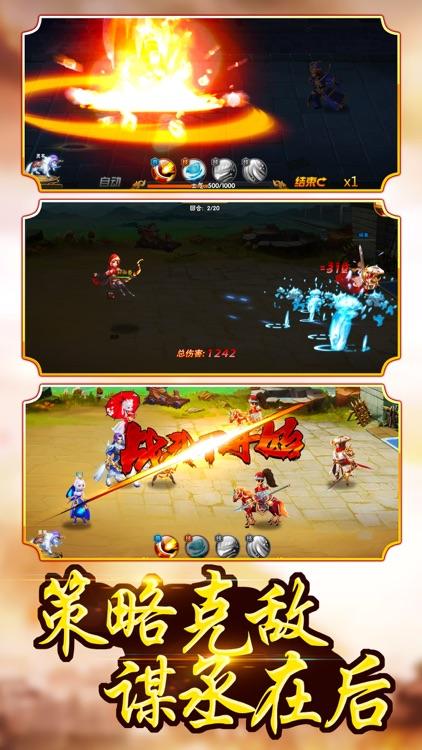三国英雄诸葛传-经典动作RPG游戏