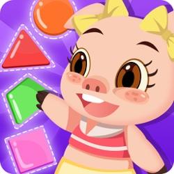 形状颜色大小-三只小猪