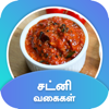 Chutney Recipes in Tamil