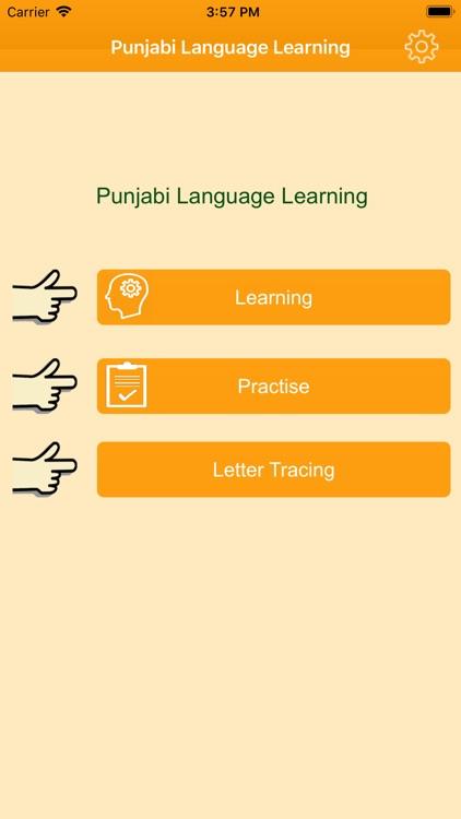 Learn-Punjabi-Language by SentientIT Software Solution