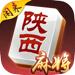 186.闲来陕西麻将-最正宗的陕西本土玩法