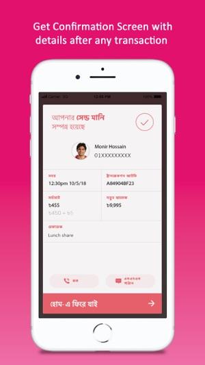 Bkash Agent Qr Code
