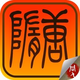 隋唐英杰传(经典SLG策略战棋)