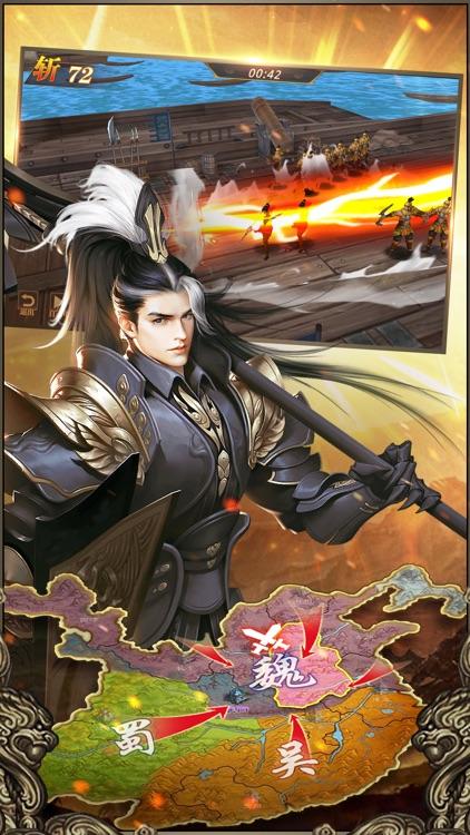 大武神传-正版三国游戏