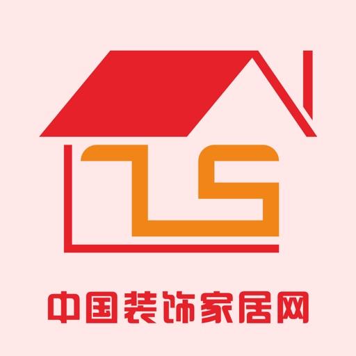 中国装饰家居网