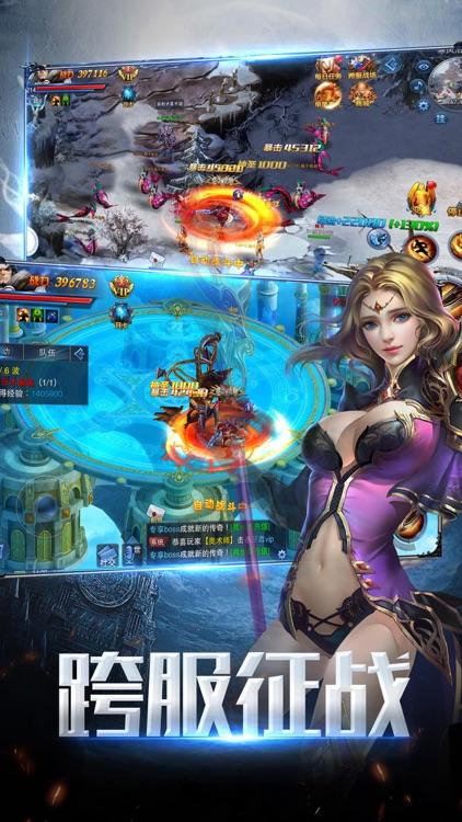 魔幻大陆-3D暗黑史诗级魔幻网游 screenshot-4