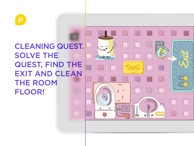 Mini-U: The Bathroom