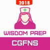 CGFNS Test Exam 2018