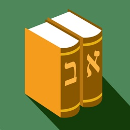 Torah Library