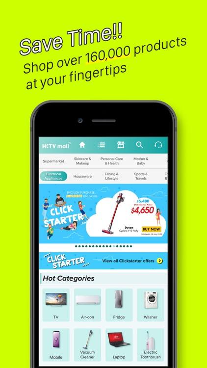 HKTVmall – online shopping screenshot-3