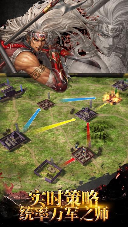 战国修罗魂-战国国战题材策略卡牌游戏 screenshot-4
