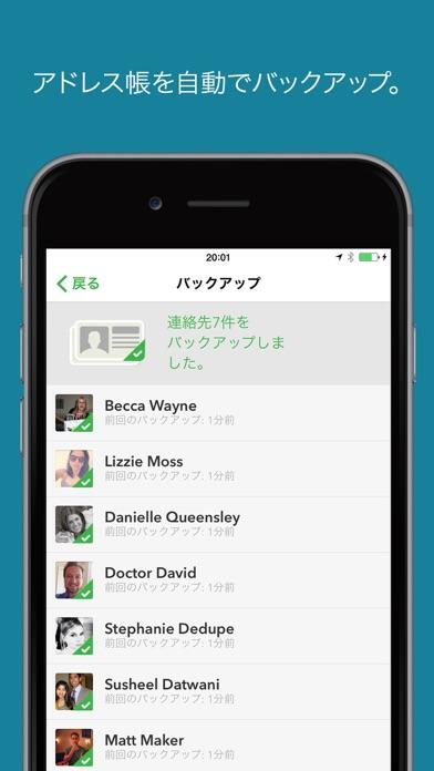 Lookout: モバイルセキュリティのスクリーンショット4