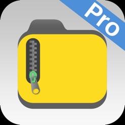 iZip Pro -Zip Unzip Unrar Tool download free without jailbreak