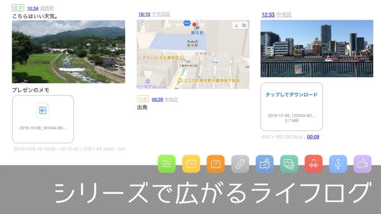 todayee extension screenshot-3
