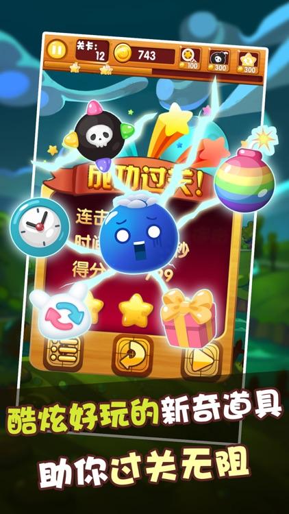 经典水果连连看:不用网络的游戏 screenshot-4