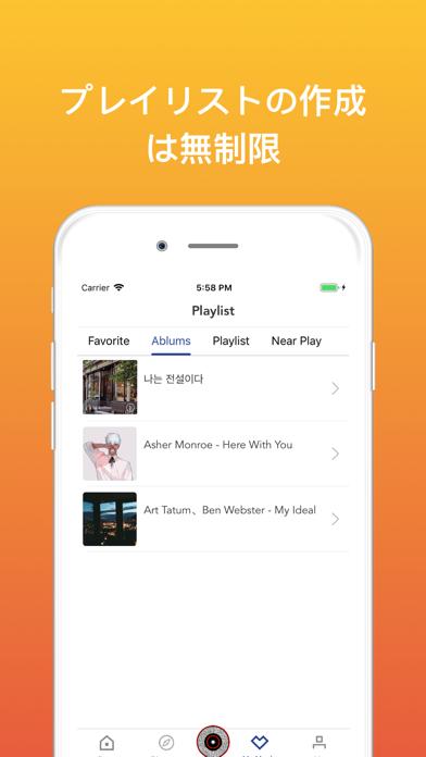 Music FM Park   ミュージッ... screenshot1