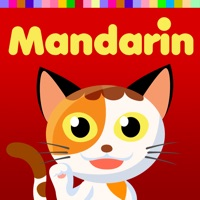 Codes for Mandarin Flash Card Hack
