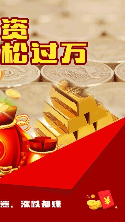 龙网贵金属交易宝