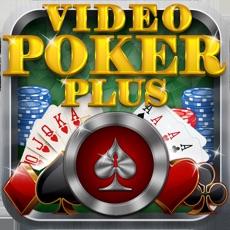 Activities of Poker Lock