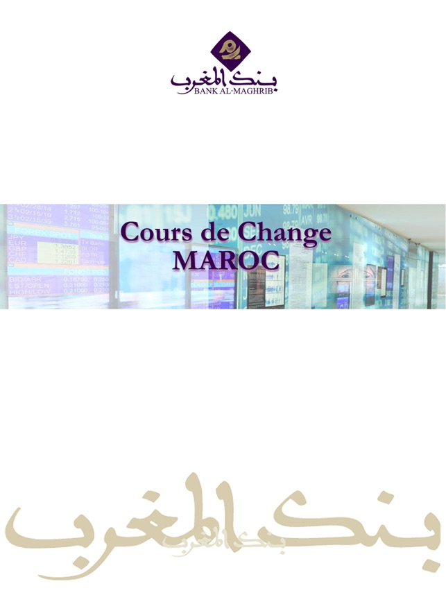 Cours De Change Maroc On The