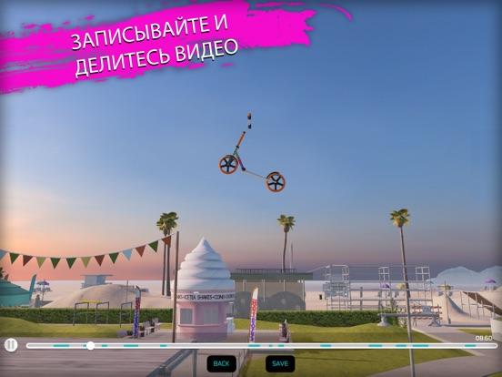 Скачать Touchgrind BMX 2