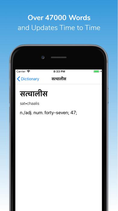 Nepali-English Dictionaryのおすすめ画像3