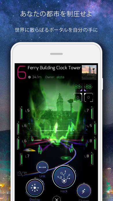 Ingress Prime ScreenShot2