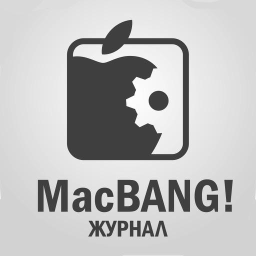 MacBANG!