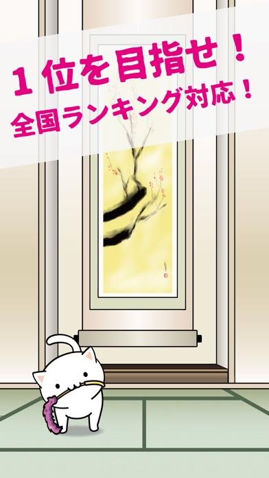 ふりふり猫じゃらし紹介画像3