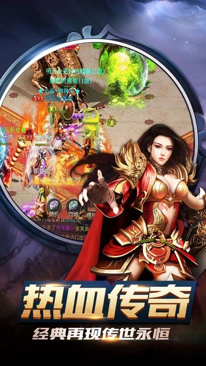 沙城战神: 王城之战! screenshot-4
