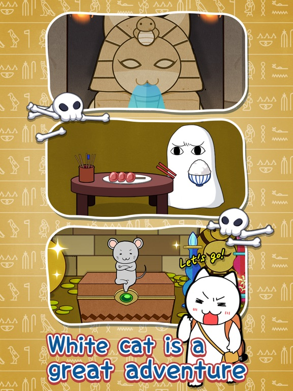 iPad Image of WhiteCat's adventure〜Pyramid〜