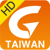 導航PAPAGO! Taiwan HD by GOLiFE