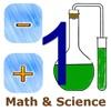 ワークブック: 1年生 英語、数学と科学 - iPhoneアプリ