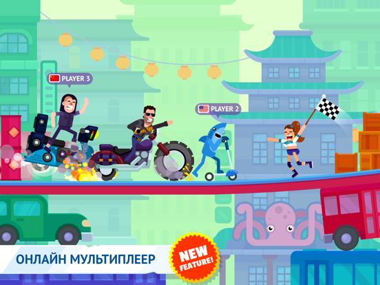 Happy Racing - Online Wheels на iPad
