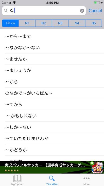 JLPT Ngữ pháp toàn tập screenshot-3
