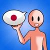 (日本語版) Voice4u AAC - 絵カード