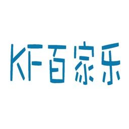 KF百家乐