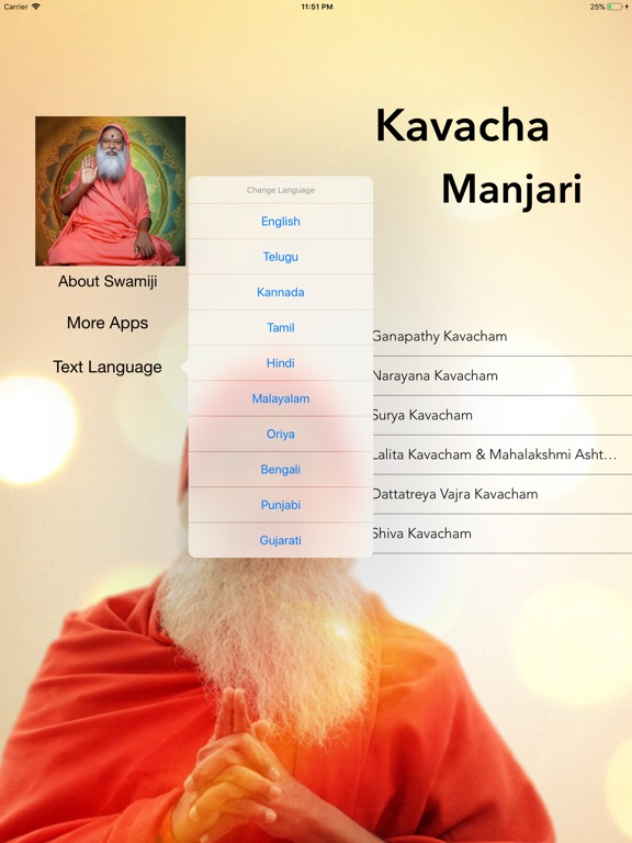 Screenshots for Kavacha Manjari