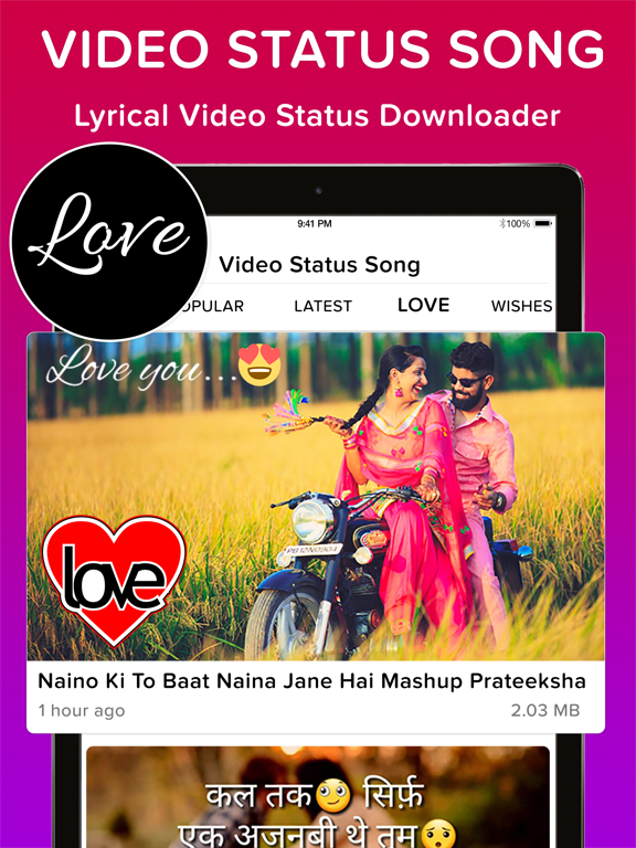 Video Status Song For Whatsapp App Price Drops